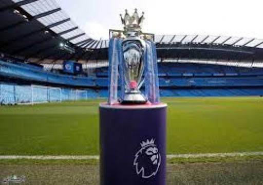 الدوري الإنجليزي يوافق على استخدام خمسة تبديلات عند استئناف الموسم
