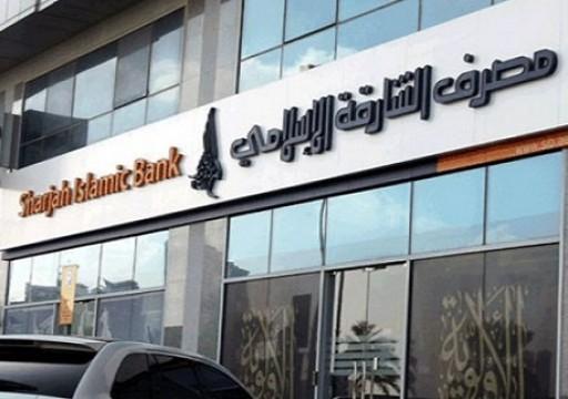 """""""الشارقة الإسلامي"""" يصدر صكوكا بقيمة 500 مليون دولار بأجل 5 سنوات"""
