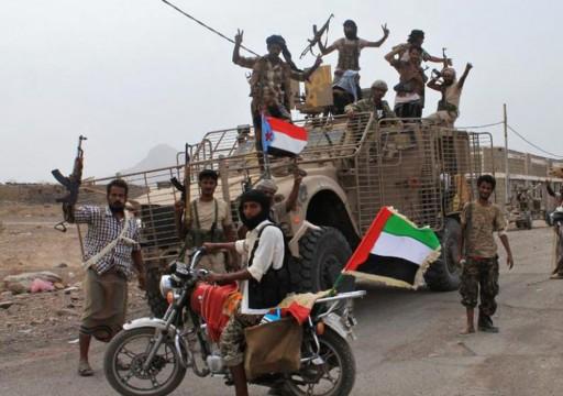 مقتل قيادي عسكري موالي للإمارات جنوبي اليمن
