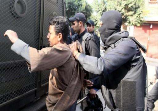 العفو الدولية: 710 أشخاص في مصر تعرضوا لاختفاء قسري عام 2019