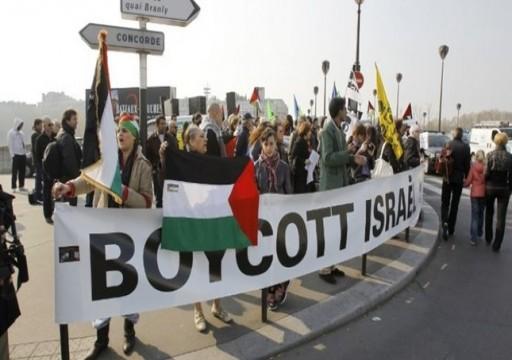 بريطانيا.. تظاهرة تطالب بإغلاق مصانع أسلحة إسرائيلية