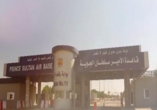 الجيش الأمريكي: نعمل عن قربمن أجل تطوير قاعدة عسكرية في السعودية