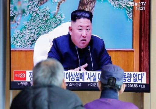 مسؤول كوري جنوبي: كيم جونغ أون على قيد الحياة وبصحة جيدة