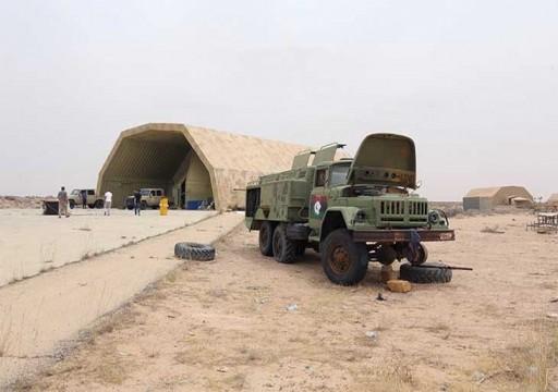 الحكومة الليبية: تحرير مدينة «ترهونة» من ميليشيات حفتر قريب جدا