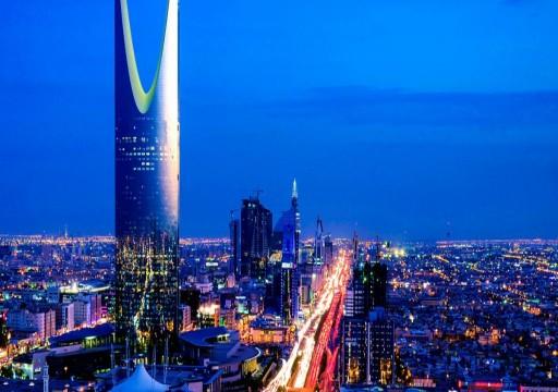 السعودية تاسع أكثر الاقتصادات بؤساً في العالم!