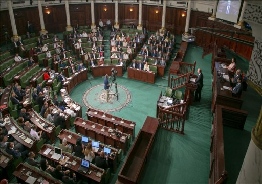 """برلمان تونس يدرس """"تنحي الفخفاخ"""" عن رئاسة الحكومة """"مؤقتا"""""""