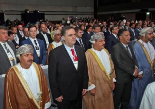 وفد إسرائيلي يشارك بمؤتمر أمن الملاحة بالخليج في البحرين