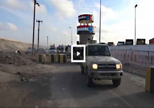 مصدر من الحكومة اليمنية  يتهم أبوظبي بزعزعة الوضع في سقطرى
