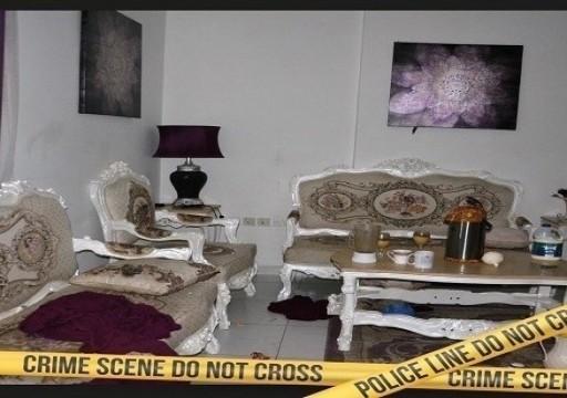 شرطة عجمان تحقق في وفاة أم وابنتيها خنقاً إثر خلافات عائلية