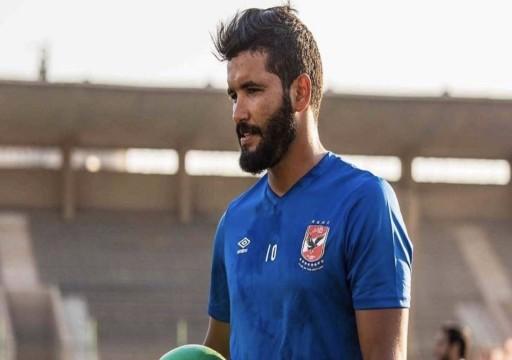 النادي الأهلي يستقر على خروج صالح جمعة معارا