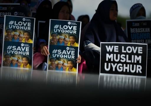 "CNN: الصين تمارس ""تعقيما قسريا"" على المسلمين الأويغور"