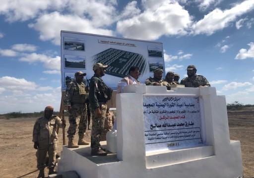 أبوظبي تمول قائدا عسكريا يمنيا لبناء مدينة سكنية لقواته