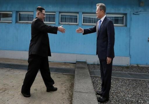 """كوريا الجنوبية تدعو جارتها الشمالية إلى """"إنهاء الحرب"""""""