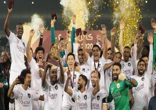 السد بطلا لكأس قطر إثر فوزه على الدحيل برباعية دون رد