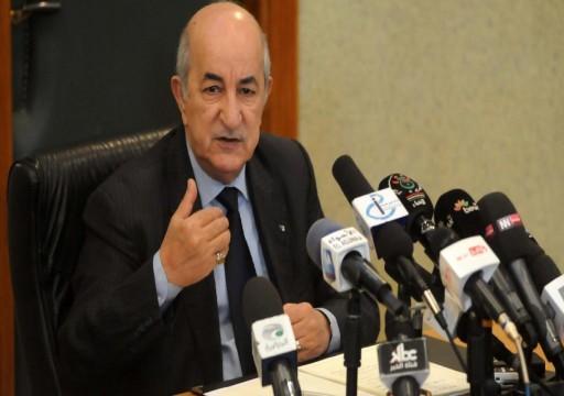 الجزائر تعلن فوز تبون بانتخابات الرئاسة واحتجاجات