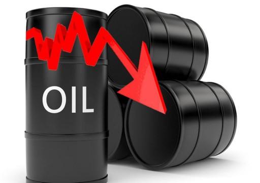 تراجع أسعار النفط وسط مخاوف من موجة ثانية لكورونا