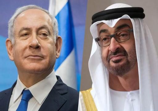 تواصل ردود الفعل الرافضة لاتفاقية أبوظبي المذلة مع إسرائيل