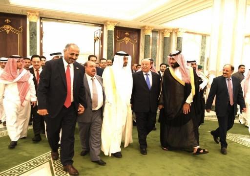 """مساع سعودية لتحريك """"اتفاق الرياض"""" اليمني"""