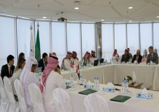 الرباعية الدولية تبحث تحسين الوضع الاقتصادي في اليمن