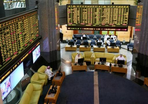 الحرب التجارية بين واشنطن والصين تهز أسواق المال الخليجية