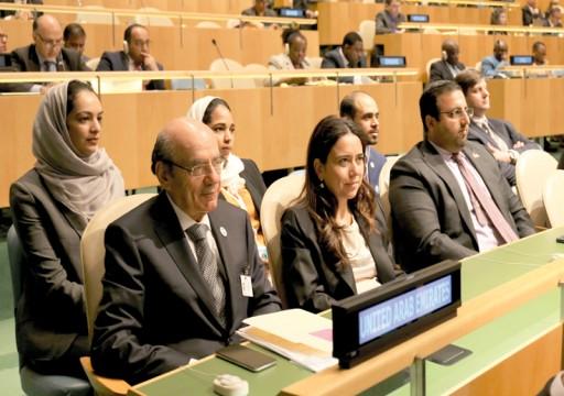 الإمارات تشارك باجتماع جنيف لدعم جهود استقرار أفغانستان