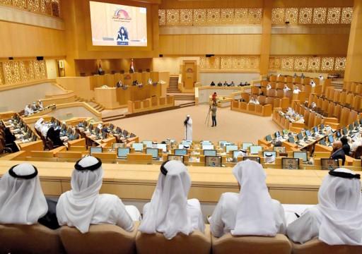 اختتام فترة التسجيل لعضوية المجلس الوطني بـ555 طلب ترشح