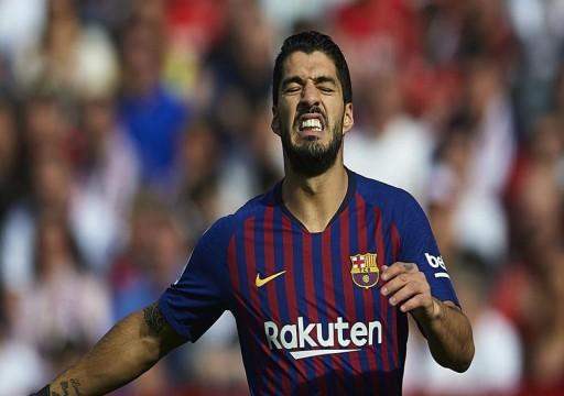 برشلونة يعلن استبعاد سواريز عن منتخب بلاده للإصابة