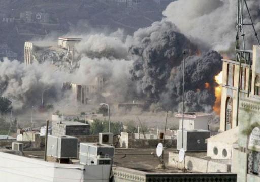 الأمم المتحدة: مقتل 11 مدنيا بينهم 5 أطفال في صنعاء