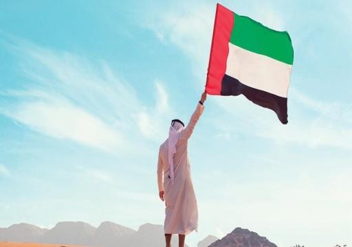 """مسؤول أوروبي رفيع يزعم """"تقدم حقوق الإنسان"""" في الإمارات"""