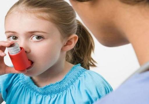 فيتامين د يحمي الأطفال من أعراض الربو المرتبطة بالتلوث