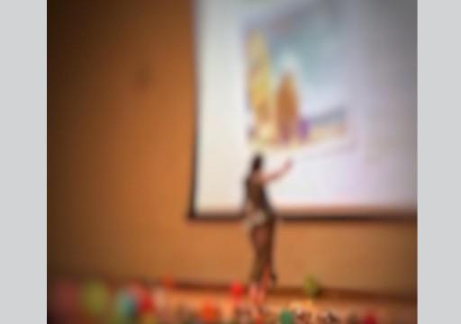 رقصة لمعلمة في حفل مدرسي بأبوظبي تثير استياء أولياء الأمور