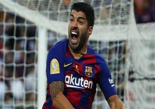 صحيفة كتالونية: سواريز يعود إلى برشلونة قبل نهاية الموسم