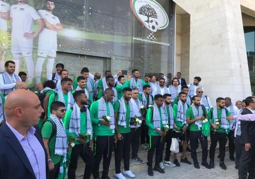 المنتخب السعودي يصل رام الله لملاقاة نظيره الفلسطيني