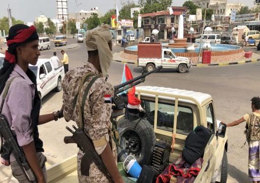 """""""الانتقالي"""" يسلم السعودية حاويات أموال استولى عليها في عدن"""