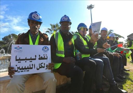 ما الذي تخسره أبوظبي اقتصاديًا بهزيمة حفتر في ليبيا؟