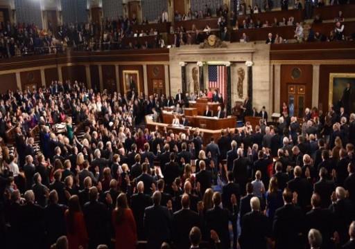 مشروع قانون أمريكي لمعاقبة السعودية على الانتهاكات الحقوقية