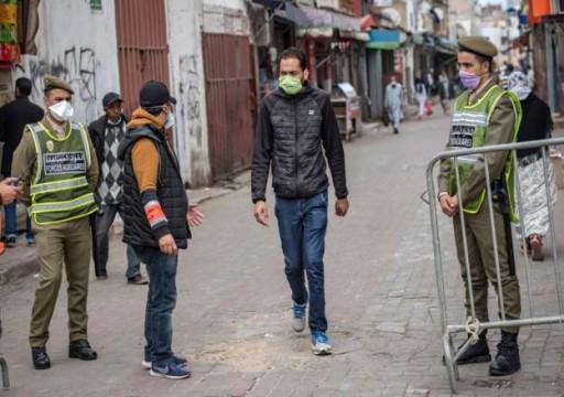 المغرب.. الحكومة تقتطع من رواتب الموظفين لدعم صندوق مواجهة كورونا