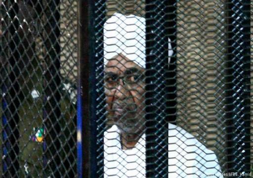 """السودان: ممتلكات البشير المصادرة حتى الآن ليست سوى """"قمة جبل الجليد"""""""