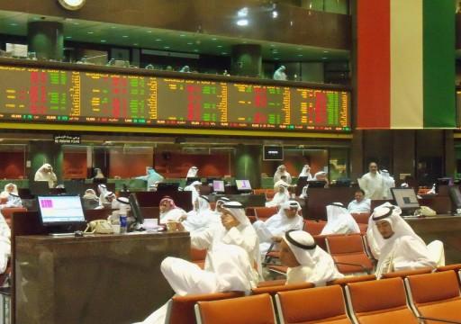 """""""جلف تالانت"""": ثلث شركات الخليج تدرس العمل من المنزل لمواجهة كورونا"""
