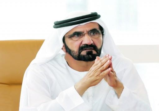 محمد بن راشد يعلن العام 2020 عام الاستعداد للخمسين