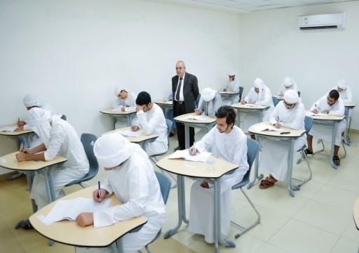 هيئة المعرفة تكشف كيفية استرداد أولياء أمور رسوم المدارس الخاصة بدبي
