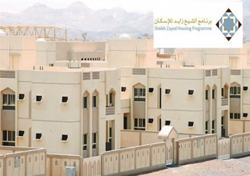 """""""زايد للإسكان"""" يعتمد 609 قرارات للدعم السكني بقيمة نصف مليار درهم"""