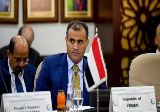 الحكومة اليمنية: لا تطبيع مع إسرائيل إلا بإعادة الحقوق للفلسطينيين