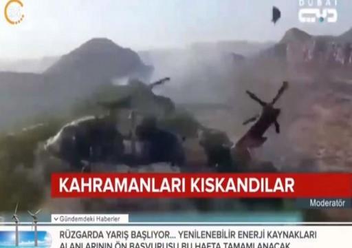 إعلام دبي يروج لعمليات عسكرية تركية على أنها للتحالف باليمن