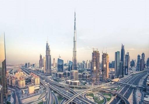 """""""الوطني للأرصاد"""" يسجل هزتين أرضيتين بقوة 4.1 في الخليج العربي"""