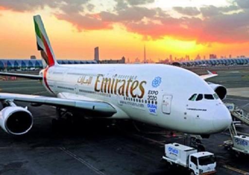 وكالة: طيران الإمارات تسعى لإلغاء تسلم طائرات من إيرباص