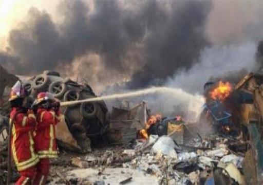 البنك الدولي: مستعدون لتمويل لبنان للتعافي من آثار انفجار بيروت