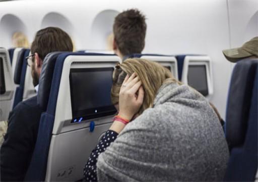 5 نصائح للتغلب على أسباب الشعور بألم الأذنين أثناء السفر بالطائرة