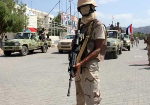 تواصل تدخلاتها.. مصادر: أبوظبي تعيق تشكيل حكومة وحدة في اليمن