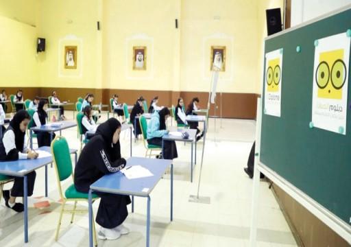 مدارس خاصة تطالب الأهالي بسداد 35% من رسوم العام المقبل